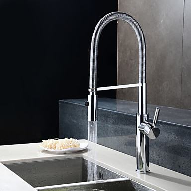 HPB Contemporary Pullout Spray Chrome Finish Brass One Hole Single Handle Kitchen Faucet