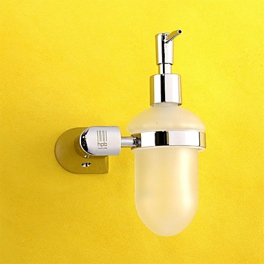 HPB™ Contemporary Chrome Finish Brass Wall Mounted Soap Dispenser Holder