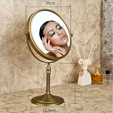 Antique Brass Free Standing Vertical Cosmetic Mirror